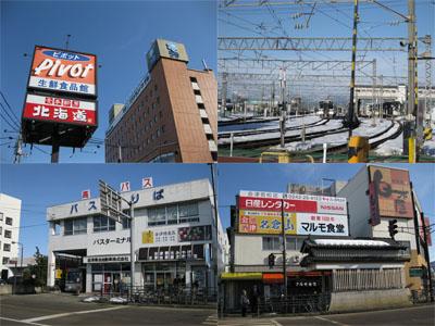 会津若松駅の近隣(ピボット&フジグランドホテル、踏切、バスターミナル)