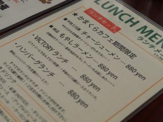 かまくらカフェ期間限定メニュー@ドッグラン&カフェ VICTORY