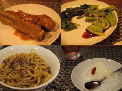台湾キッチン會津ウルトラ