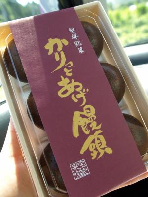 かりっとあげ饅頭@宝来堂製菓