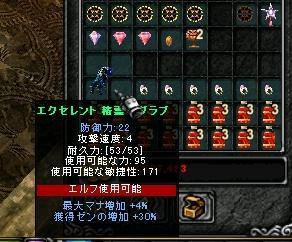 091030-1824.jpg
