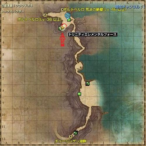 TE場所地図