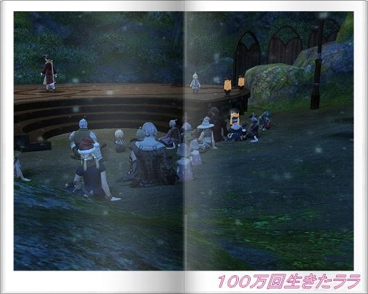 FFXIV_1293365062.jpg