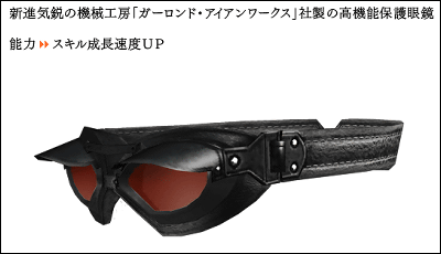 item01.png