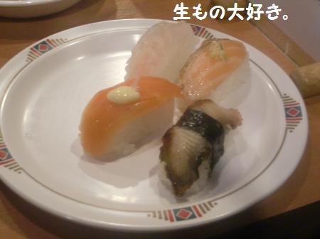 まずはお寿司。