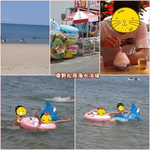慶野松原海水浴場にて
