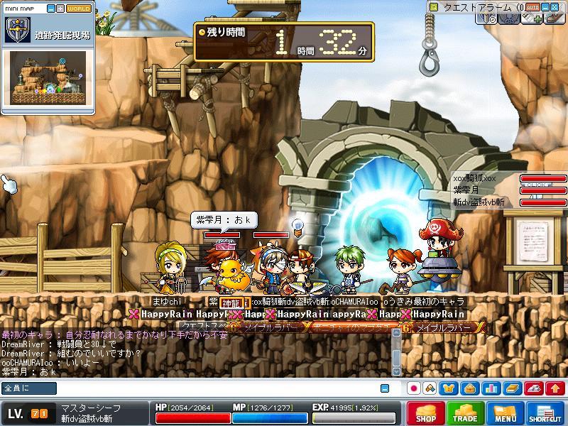 Maple091010_131451.jpg