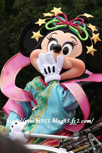 2010_7_5 026
