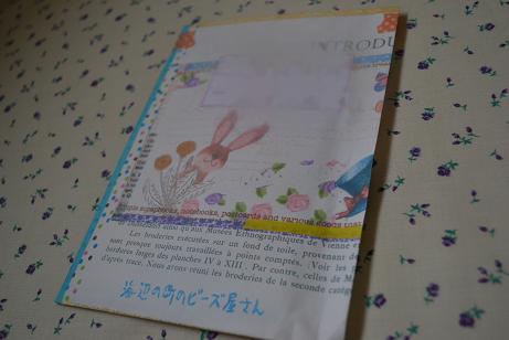 DSC_0406.jpg