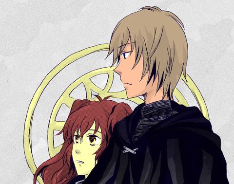 アリクとシエラ