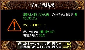 gv2_20091013124619.jpg