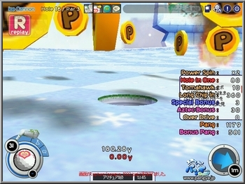 hio2_20091013123345.jpg