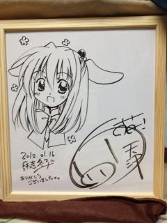 4コマトーク 師走先生サイン
