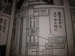 ハルカ5話-5