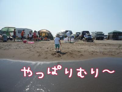 海1QE7wi