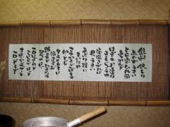 091207jimusho19.jpg