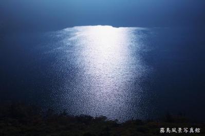 大浪の池05