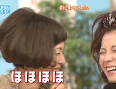 松浦亜弥さん専門ブログ 09.10.31 まもなくメレンゲ08