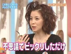 松浦亜弥さん専門ブログ 09.10.31 まもなくメレンゲ09