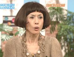 松浦亜弥さん専門ブログ 09.10.31 まもなくメレンゲ14