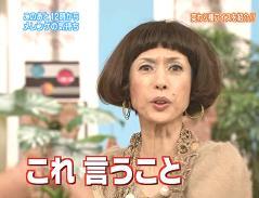松浦亜弥さん専門ブログ 09.10.31 まもなくメレンゲ15