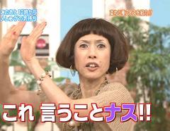 松浦亜弥さん専門ブログ 09.10.31 まもなくメレンゲ16
