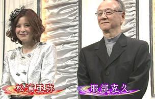松浦亜弥さん専門ブログ わが心の大阪メロディー 01