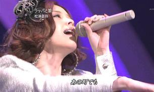 松浦亜弥さん専門ブログ わが心の大阪メロディー 02