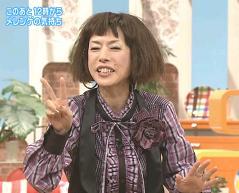 松浦亜弥さん専門ブログ 091114 メレンゲの気持ち 04