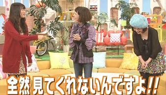 松浦亜弥さん専門ブログ 091114 メレンゲの気持ち 10