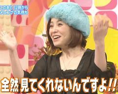 松浦亜弥さん専門ブログ 091114 メレンゲの気持ち 08
