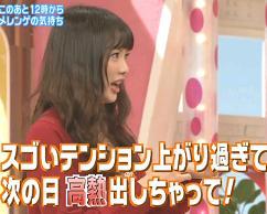 松浦亜弥さん専門ブログ 091114 メレンゲの気持ち 13