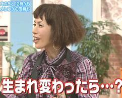 松浦亜弥さん専門ブログ 091114 メレンゲの気持ち 15