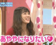 松浦亜弥さん専門ブログ 091114 メレンゲの気持ち 16