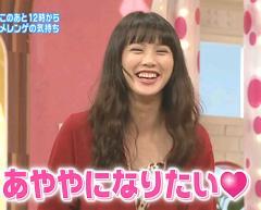 松浦亜弥さん専門ブログ 091114 メレンゲの気持ち 19
