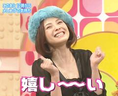 松浦亜弥さん専門ブログ 091114 メレンゲの気持ち 20