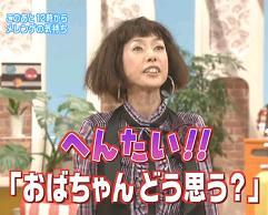 松浦亜弥さん専門ブログ 091114 メレンゲの気持ち 21