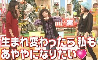 松浦亜弥さん専門ブログ 091114 メレンゲの気持ち 22
