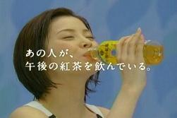 松浦亜弥さん専門ブログ 午後茶 あやや 2