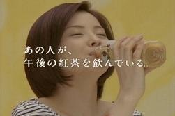 松浦亜弥さん専門ブログ 午後茶 あやや 3