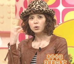 松浦亜弥さん専門ブログ 091121 メレンゲの気持ち 01