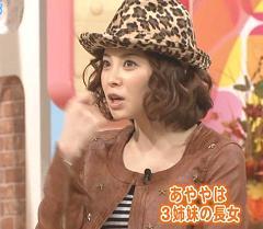 松浦亜弥さん専門ブログ 091121 メレンゲの気持ち 04