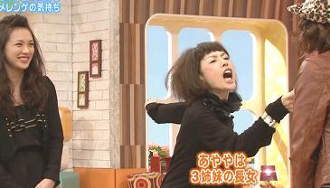 松浦亜弥さん専門ブログ 091121 メレンゲの気持ち 02