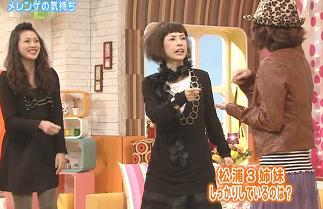 松浦亜弥さん専門ブログ 091121 メレンゲの気持ち 08