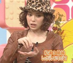 松浦亜弥さん専門ブログ 091121 メレンゲの気持ち 07