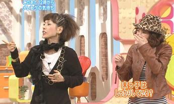松浦亜弥さん専門ブログ 091121 メレンゲの気持ち 13