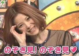松浦亜弥さん専門ブログ ありがとうって言ってみた あやや 03