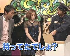 松浦亜弥さん専門ブログ ありがとうって言ってみた あやや 06