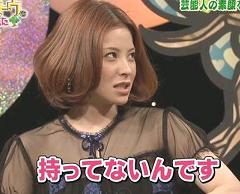 松浦亜弥さん専門ブログ ありがとうって言ってみた あやや 07