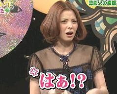松浦亜弥さん専門ブログ ありがとうって言ってみた あやや 10